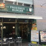フレッシュネスバーガー 町屋店